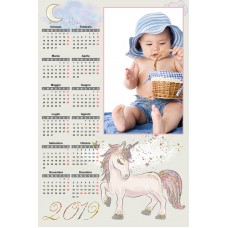 Single sheet calendar Sample 205