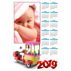 Single sheet calendar Sample 216