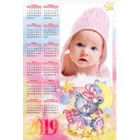 Enolistni koledar Vzorec 217