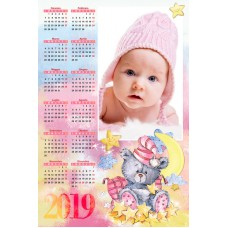 Single sheet calendar Sample 217
