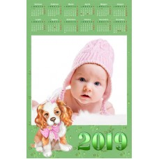Single sheet calendar Sample 219