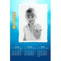 4-Sheet Calendar Sample 3P