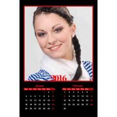 6-Sheet Calendar Sample 3P