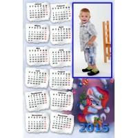 Enolistni koledar Vzorec 001