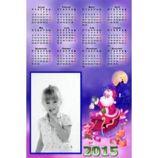 Enolistni koledar Vzorec 002