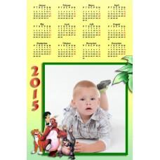 Single sheet calendar Sample 020