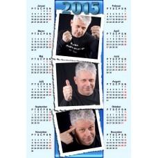 Single sheet calendar Sample 024