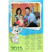 Single sheet calendar Sample 031