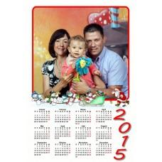 Single sheet calendar Sample 032