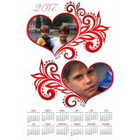 Enolistni koledar Vzorec 186