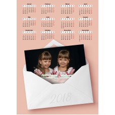 Single sheet calendar Sample 199