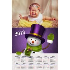 Enolistni koledar Vzorec 203