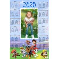 Single sheet calendar Sample 227